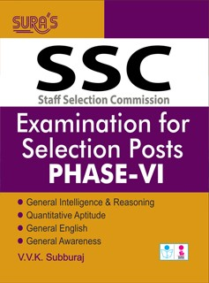 SSC Examination for Selection Posts PHASE - VI Exam Books