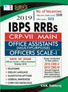 IBPS RRB CRP VII ( Main ) Office Assistants & Officers Scale 1 Exam Books 2018