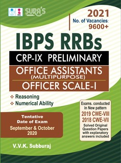 IBPS RRB CRP IX ( Preliminary ) Office Assistants & Officers Scale 1 Exam Books 2020