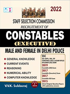 SURA`S SSC Constables (Executive) Male and Female In Delhi Police Exam Books - LATEST EDITION 2022