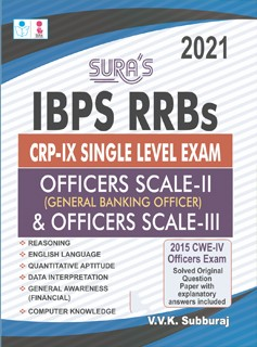IBPS RRB  CRP IX ( Single Level ) Officers Scale II & III Exam Books 2020