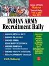 Indian Army Recruitment Rally (Solider General Duty ,Tradesman ,Clerk, Technical ,Nursing Assistant) Exam Books