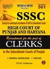 SSSC High Court of Punjab and Haryana Clerks Exam Books