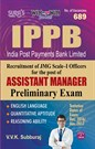 India Post Payments Bank Limited (IPPB) Assistant Manager Prelims Exam Books