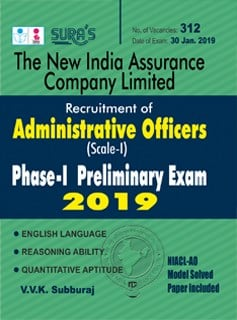 New India Assurance Company Limited Administrative Officers (Scale I) Prelims Exam Books 2019