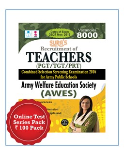 AWES Exam Books With Online Series Pack - 2017