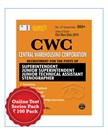 CWC Exam Book & Online Test Series Pack
