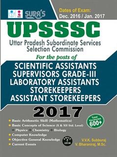 UPSSSC (Scientific Asst/Supervisors Grade III/Laboratory Asst/Storekeepers/Assistant Storekeepers) Exam Books 2017