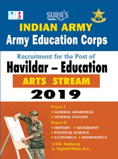 Indian Army Education Corps (Havildar Education)Arts Stream Exam Books 2018