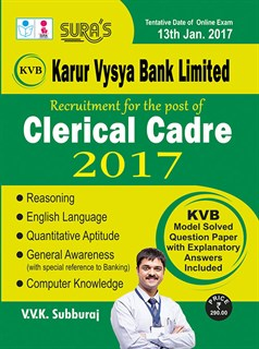 Karur Vysya Bank Limited Clerical Cadre Exam Books 2017