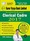 Karur Vysya Bank Limited Clerical Cadre Exam Books 2017