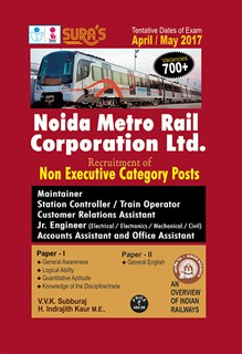 Noida Metro Rail Corporation Ltd (NMRC) Exam Books 2017