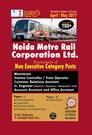 Noida Metro Rail Corporation Ltd (NMRC) Exam Books 2017