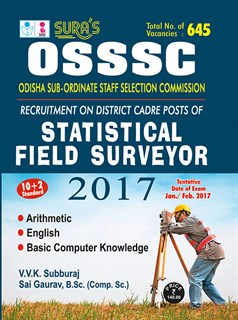 Odisha Subordinate Staff Selection Commission (OSSSC) Statistical Field Surveyor Exam Books 2017