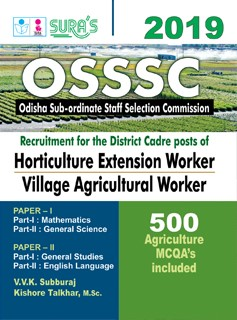 Odisha Subordinate Staff Selection Commission ( Horticulture Extension & Village Agriculture Workers) Exam Books 2019