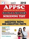 APPSC Group II Services Screening Test (executive & non executive posts) Exam Books 2018