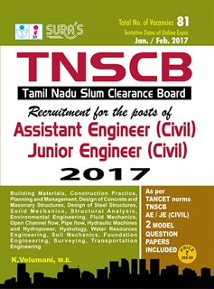 Tamilnadu Slum Clearance Board Assistant & Junior Engineer (Civil) Exam Books 2017