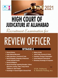 High Court of Judicature At Allahabad Review Officers Exam Books