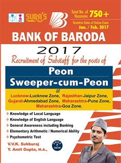 Bank of Baroda Sweeper Cum Peon Exam Books 2017