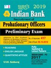 Indian Bank Probationary Officers Prelims Exam Books 2018