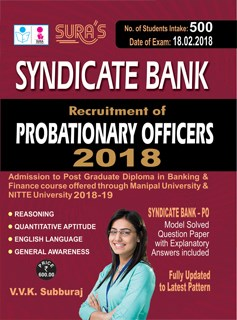 Syndicate Bank Probationary Officers Exam Books 2018