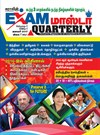 Exam Master Quarterly Magazine (Compilation of important events of last 3 months) January 2017