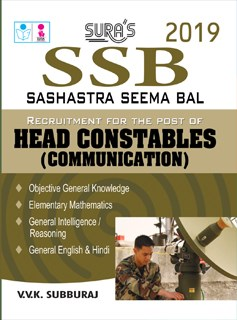 SSB (Sashastra Seema Bal) Head Constables Exam Books 2018
