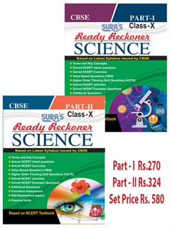 10th Standard CBSE (Ready Reckoner) Science Part I & II Exam Guide - 2017