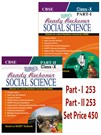 10th Standard CBSE (Ready Reckoner) Social Science Part I & II Exam Guide - 2017