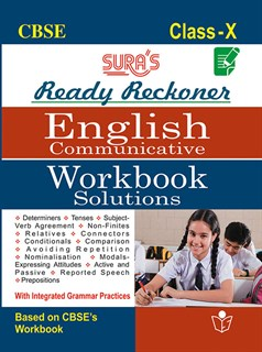 10th Standard CBSE (Ready Reckoner) English Work Book - 2017