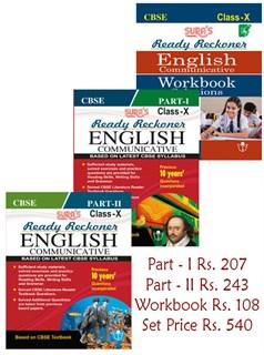 10th Standard CBSE (Ready Reckoner) English Part I, Part II & Workbook