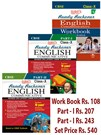 10th Standard CBSE (Ready Reckoner) English Part I, Part II & Workbook