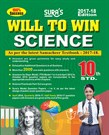 10th Standard (Will To Win) Science Guide 2017 in English Medium