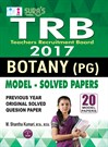 TRB Botany (PG) Previous Years Model Solved Papers 2017