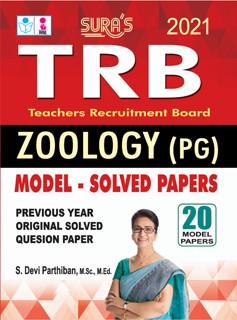 TRB Zoology (PG) Previous Years Model Solved Papers