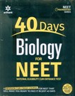 Arihant 40 Days biology For NEET Exam Books