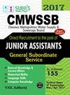 Chennai Metropolitan Water Supply & Sewerage Board ( CMWSSB ) Junior Assistants Exam Books 2017