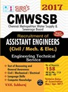 Chennai Metropolitan Water Supply & Sewerage Board ( CMWSSB ) Assistant Engineers ( Civil / Mechanical & Electrical ) Exam Books 2017