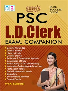 Kerala PSC L.D. Clerk Companion Exam Books 2017