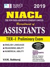 New India Assurance Company Limited Assistants ( NIACL ) Tier 1 Prelims Exam Books 2018