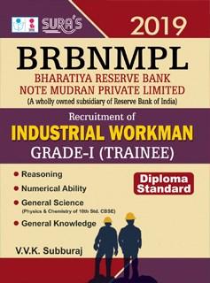 Bharatiya Reserve Bank Note Mudran Private Limited ( BRBNMPL) Industrial Workman Grade 1 Trainee Exam Books 2019