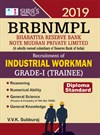 Bharatiya Reserve Bank Note Mudran Private Limited ( BRBNMPL) Industrial Workman Grade 1 Trainee Exam Books 2019