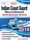 Indian Coast Guard Navik ( Domestic Branch ) Exam Books 2017