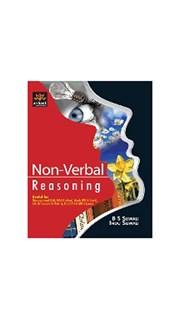 Non Verbal Reasoning Arihant Publications Books
