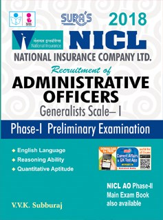 NICL National  Insurance Company Limited Administrative Officers Exam Books 2018