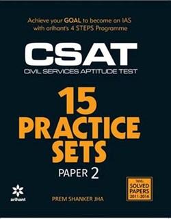 15 Practice Sets - CSAT Paper-2 (Civil Services Aptitude Test)