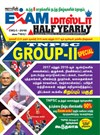 SURA`S Exam Master Half Yearly Magazine (Compilation of important events of last 8 months) September 2018