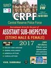 CRPF Assistant Sub Inspector Exam Books 2017