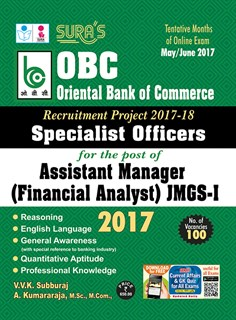 Oriental Bank of Commerce ( OBC ) Specialist officers ( Assistant Manager) Exam Books 2017