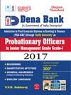 Dena Bank Probationary Officers ( Junior Management Grade Scale I ) Exam Books 2017